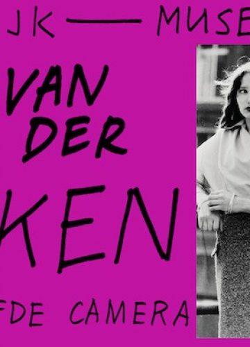 המצלמה מאוהבת | אד ואן דר אלסקן Ed Van Der Elsken